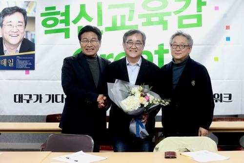 대구 '혁신 교육감' 후보 김태일(가운데) 영남대 교수
