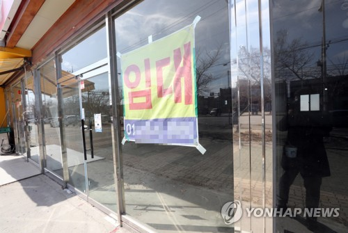 GM 군산공장 인근 상가 [연합뉴스 자료사진]