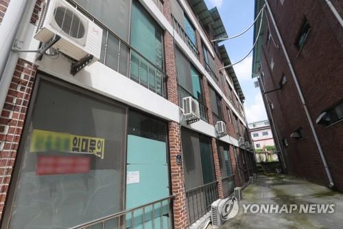 폐교한 서남대 인근 원룸[연합뉴스 자료사진]