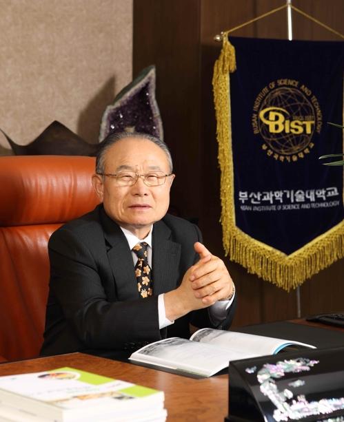 강기성 부산과학기술대 총장 겸 설립자
