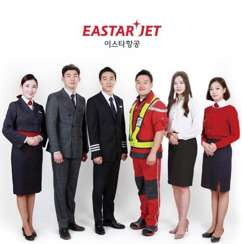 이스타항공 직원들