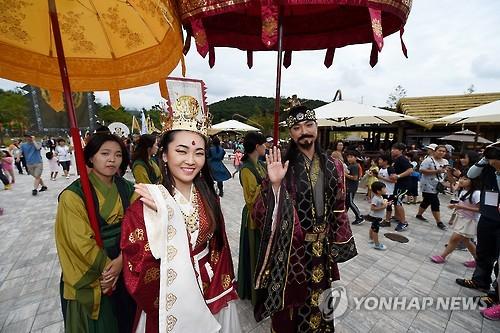 김수로왕·허황후 신행길 재현