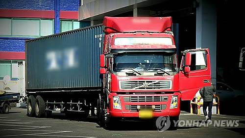 컨테이너 트럭[연합뉴스TV 캡쳐]