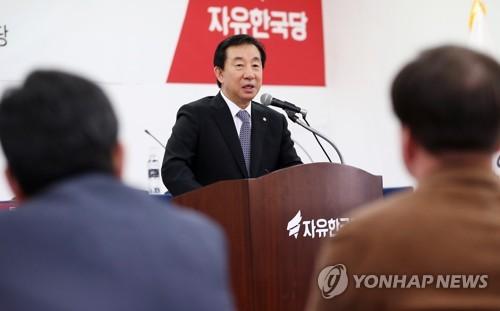 대구 방문한 김성태 원내대표