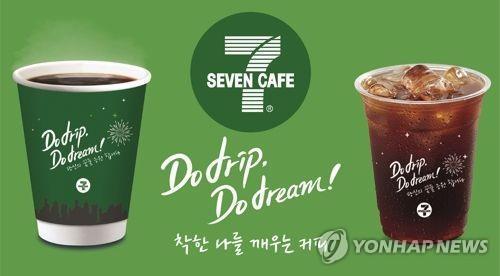 세븐일레븐 원두커피 브랜드 '세븐카페'