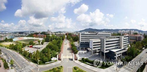 한남대 전경 [연합뉴스 자료사진]