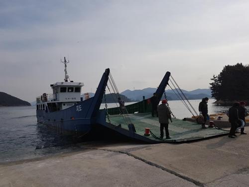 경남 섬 지역 운항 도선