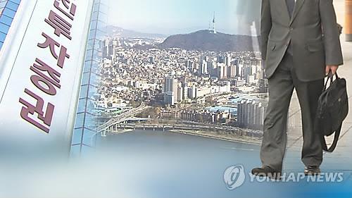 여의도 금융 중심지 [연합뉴스 자료 이미지]