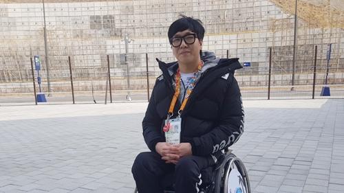 장애인아이스하키 국가대표 조병석 선수