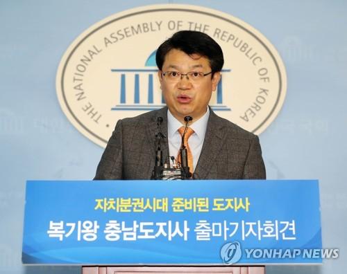기자회견하는 복기왕 전 아산시장 [연합뉴스 자료사진]