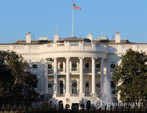 미국 백악관 전경