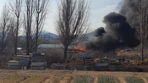 김해 목재공장 화재
