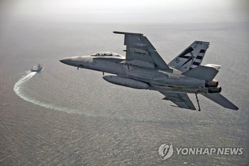 미국 해군 F/A-18F 슈퍼호넷 전투기 자료사진
