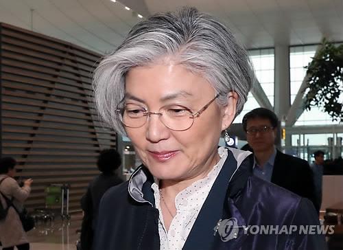 강경화 외교부 장관, 미국으로 출국
