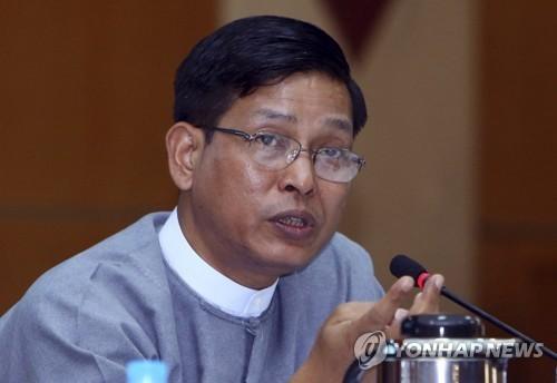 라카인주 상황 설명하는 저 타이 미얀마 대변인[AP=연합뉴스]