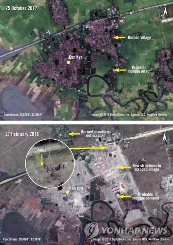 로힝야족 마을이 있던 자리에 들어선 군기지[AFP=연합뉴스]