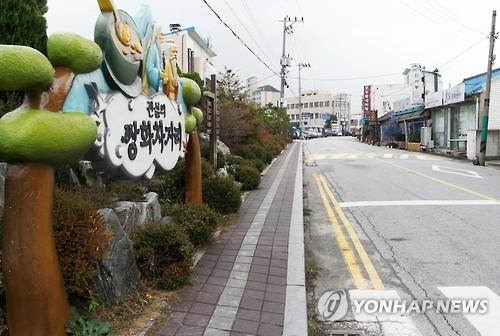 정읍 쌍화차거리 [연합뉴스 자료사진]