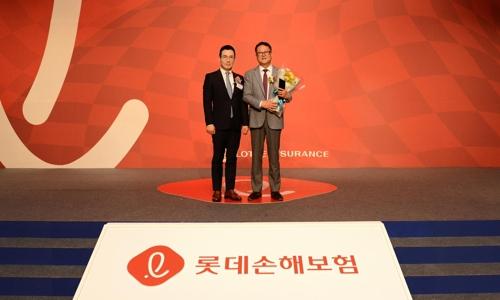 롯데손보 보험왕에 지학현 대전지점 대표