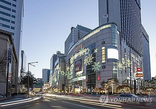 롯데백화점 본점 [연합뉴스 자료사진]