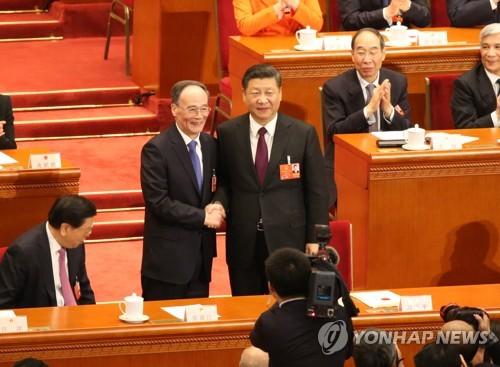 악수하는 시진핑과 왕치산.[베이징=연합뉴스]