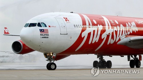 에어아시아X의 에어버스 A340 여객기[로이터=연합뉴스 자료사진]