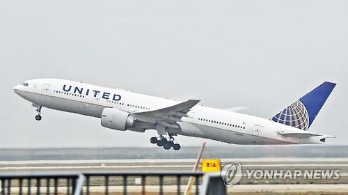 유나이티드항공, 잇단 사고로 반려견 수송 중단
