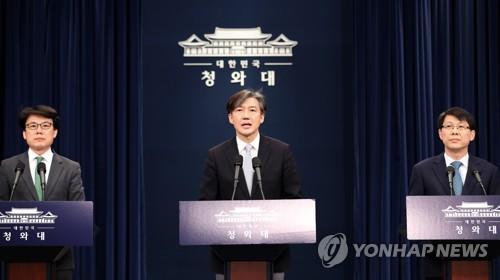 """""""지방분권 의지 vs 서울 포기""""…헌법 수도조항 논란 재점화"""