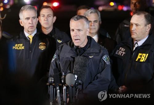 텍사스 '연쇄 소포 폭탄' 폭파범 자폭 사망