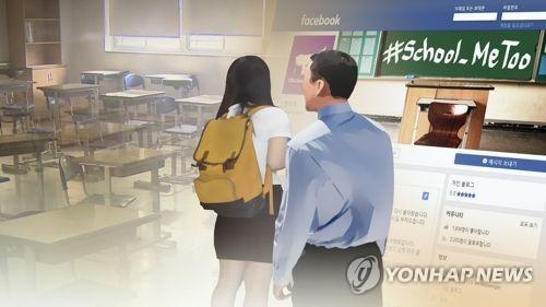 """여학생 무릎 베고 """"귀 파달라"""" 고교 교사 성추행 혐의 입건"""