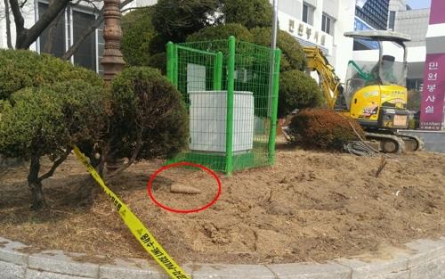 구미시청 화단서 한국전쟁 당시 포탄 1발 발견