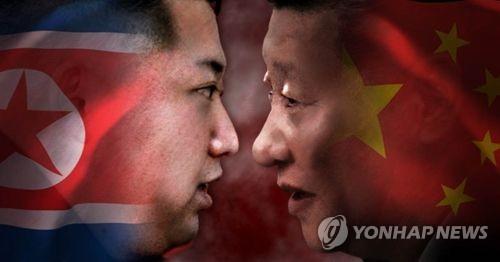 김정은과 시진핑(PG)