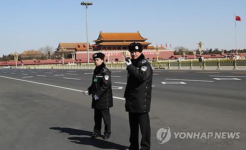 베이징 인민대회당서 경계중인 중국 공안
