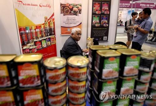 할랄 식품 수출 상담회[연합뉴스 자료사진]