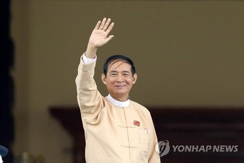 미얀마의 10대 대통령으로 선출된 윈 민트[epa=연합뉴스 자료사진]
