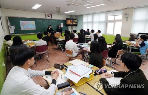 일본군 위안부 문제 해결 고민하는 학생들