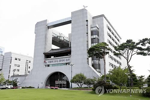 전주시청 전경 [연합뉴스 자료사진]