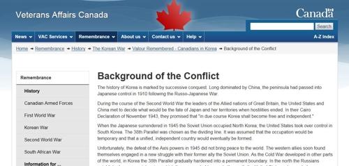 캐나다 보훈처 웹사이트