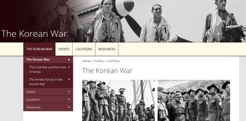 호주 보훈처 웹사이트의 '한국 전쟁' 소개