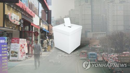 지방선거 '생활공약' 봇물 [연합뉴스 CG]