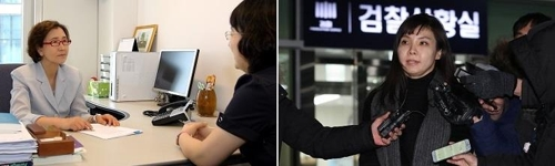 곽배희 한국가정법률상담소장(좌)과 서지현 검사