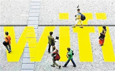 중국, 와이파이 공유앱 확산 [봉황망]