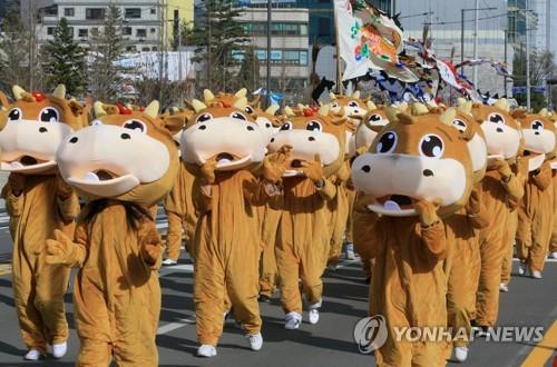 평창 동계올림픽 성공 개최 '국민감사 대축제' 열려