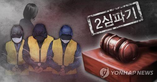 섬마을 성폭행 사건 항소심 파기 [연합뉴스 PG]