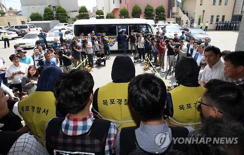 섬마을 성폭행 피의자 검찰 송치 [연합뉴스 자료사진]