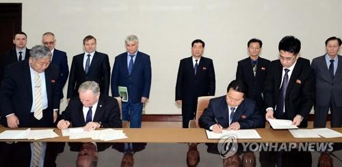 북한, 러시아와 과학협조 의정서 채택