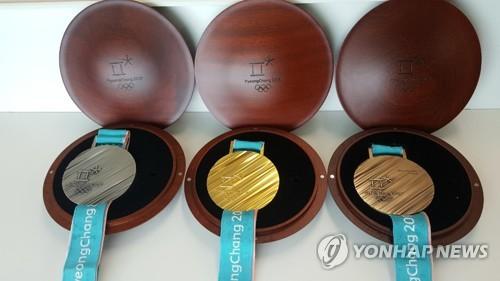바흐, IOC 트로피·메달 기증…강릉시, 올림픽기념관 전시