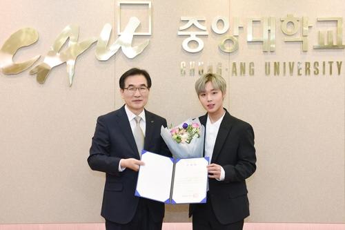 김창수 중앙대 총장과 박지훈