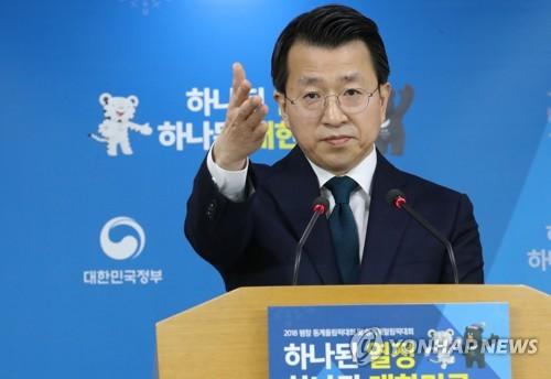 백태현 통일부 대변인 [연합뉴스 자료사진]