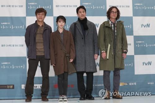 (왼쪽부터) 박호산, 아이유, 이선균, 송새벽