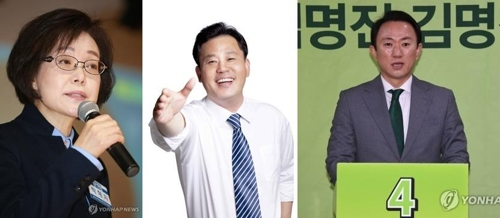 광주 서구갑 국회의원 재선거 예비후보들